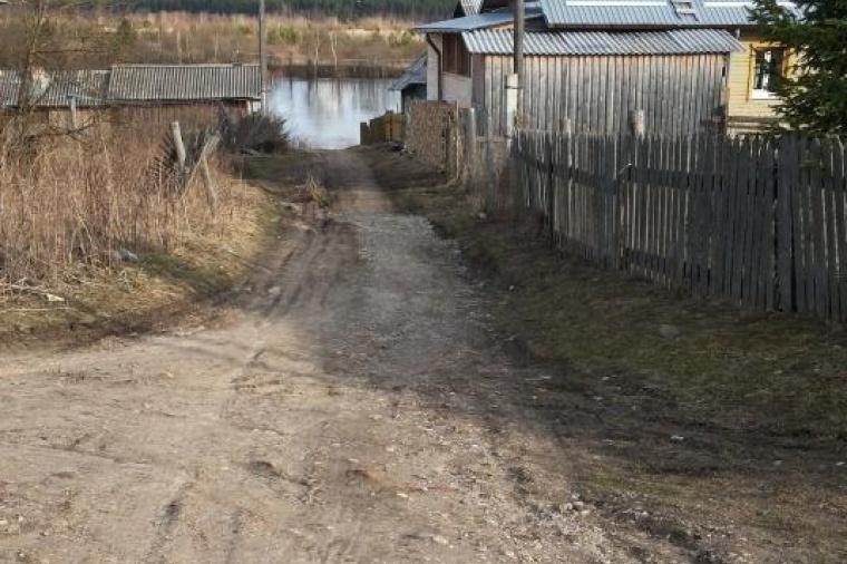 Знакомства В Октябрьском Устьянского Района