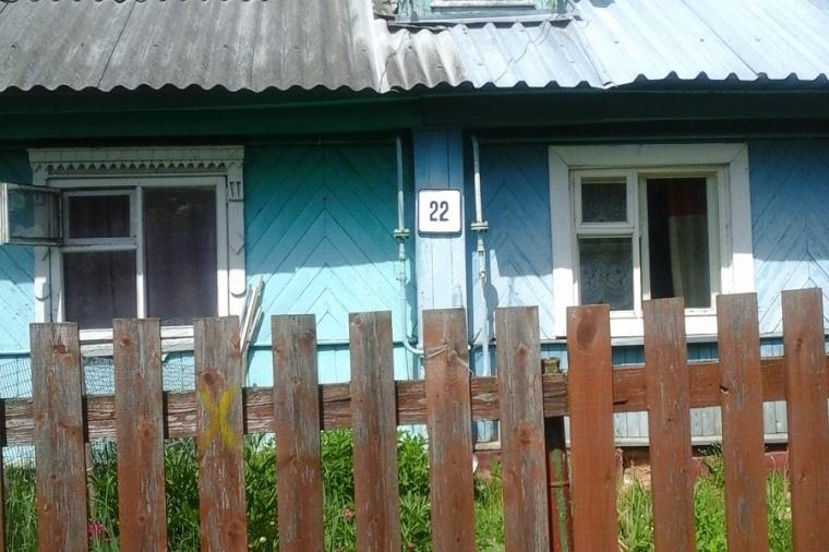 попку село глебово истринский купить жилье желания страстных развратниц