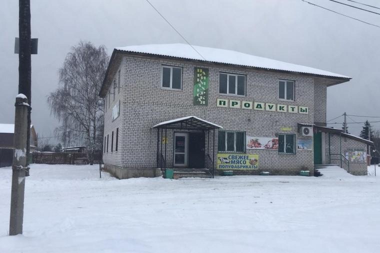 Владимирской знакомство области киржач